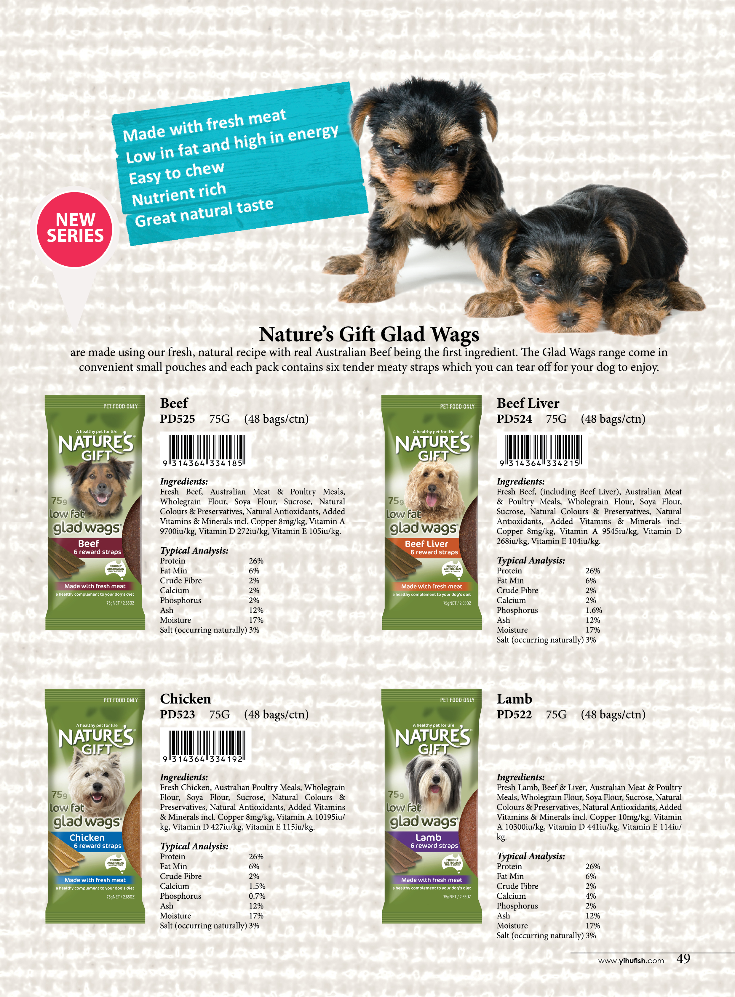 Pet Catalogue_path49.jpg